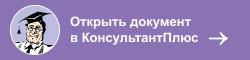 kp_banner_form_link.jpg